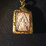 amulet.sg