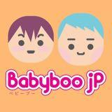 babyboo.jp