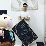 horace_tang