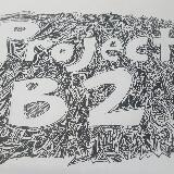 projectb2