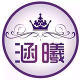 evon_chai5578