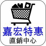 garway_shop