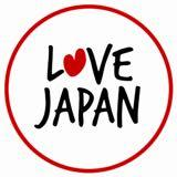 fromjapanwithlove