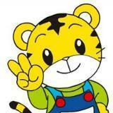 tiger.wong
