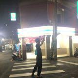 yen_av