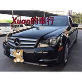 shaoxuan_shop