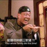 vincentwong00700
