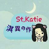 st.katie_workshop