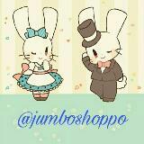 jumboshoppo