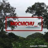 mochichu_
