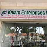 kalam_enterprises