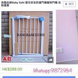 bangbangzone91872984