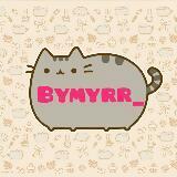 bymyrr_