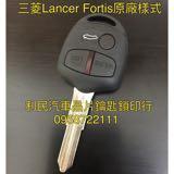 key0958722111