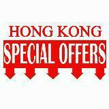 hk.special.offers