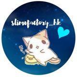slimefactory_hk