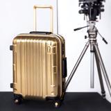 luggage_de