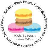 stars_twinkle_forest