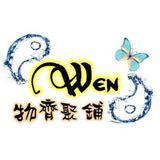 wendy40080