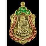 genuine.thai.amulets