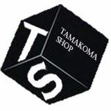 tamakoma