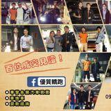 zhexiang_