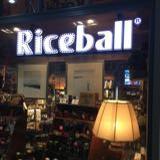 riceballphoto