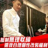 jianwenhuang