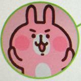 kututu_shopntrip