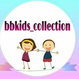 bbkids_collection