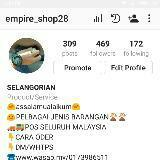 empire_shop28