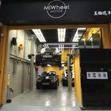 miwheel