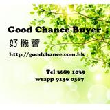 good_chance_buyer