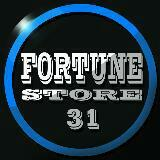 fortunestore31