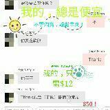 green_tea02
