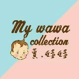 mywawacollection
