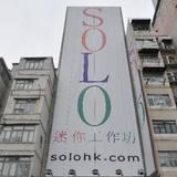 swsolo