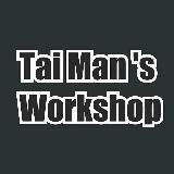 taimansworkshop