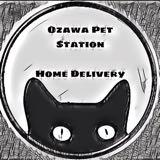 ozawa_petstation