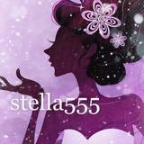 stella555