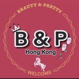 beautyandprettyhk