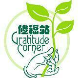 gratitudeshop