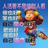 wongsp0915