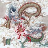 hidden_dragon