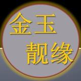 jinyuliangyuan