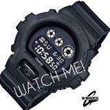 watchmeoem