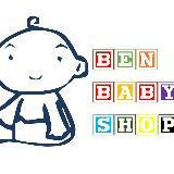 ben.babyshop