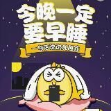 shanhong1275