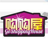 goshoppinghouse