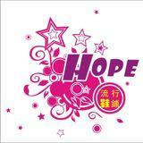 hopeshoes